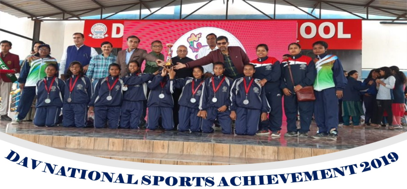 DAV NATIONAL SPORTS ACHIEVEMENT 2019